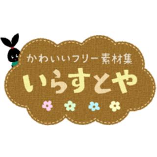 irasutoya logo